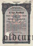 Deutsche Hypothekenbank, Meiningen, 500 reichsmark 1936