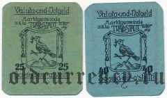 Траппштадт (Trappstadt), 2 нотгельда 1920 года
