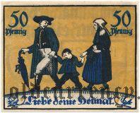 Марктхайденфельд (Marktheidenfeld), 50 пфеннингов 1921 года