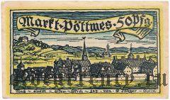Пёттмес (Pöttmes), 50 пфеннингов