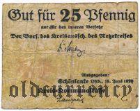 Шёнланте (Schönlante), 25 пфеннингов 1920 года
