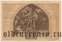 Дилленбург (Dillenburg), 1.000.000 марок 1923 года