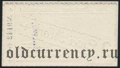 Германия, Eschwege, 2 марки 1917 года