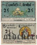 Лилиенталь (Lilienthal), 2 нотгельда 1921 года