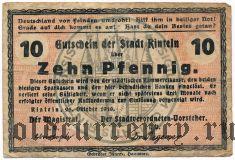 Ринтельн (Rinteln), 10 пфеннингов 1918 года