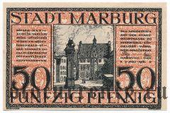 Марбург (Marburg), 50 пфеннингов 1918 года