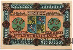 Хильдбургхаузен (Hildburghausen), 50 пфеннингов 1921 года