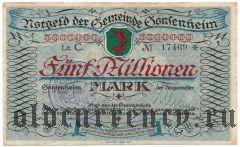 Гонзенхайм (Gonsenheim), 5.000.000 марок 1923 года