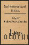 Германия, Czernitz, (Schreiberschacht), 1 марка