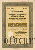 Erblandischen Ritterschaftlichen Creditvereins in Sachsen, 100 reichsmark 1940