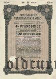 Preussische Zentralstadtschaft, Берлин, 500 reichsmark 1941