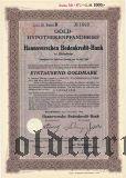 Hannoverschen Bodenkredit-Bank, Hildesheim, 1000 goldmark 1928