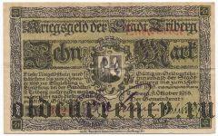 Триберг (Triberg), 10 марок 1918 года. Вар.2