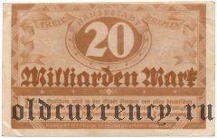 Бремен (Bremen), 20.000.000.000 марок 1923 года