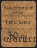 Германия, Czernitz, (Leoschacht), 50 пфеннингов
