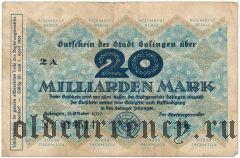 Золинген (Solingen), 20.000.000.000 марок 1923 года