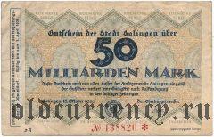 Золинген (Solingen), 50.000.000.000 марок 1923 года