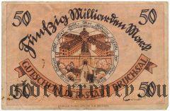 Брухзаль (Bruchsal), 50.000.000 марок 1923 года