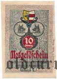 Висмар (Wismar), 10 пфеннингов 1921 года