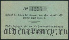 Германия, Helmstedt, 1 марка