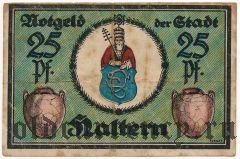 Хальтерн (Haltern), 25 пфеннингов 1921 года
