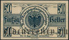 Австро-Венгрия, Brüx, 50 геллеров