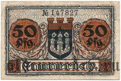 Эммерих (Emmerich), 50 пфеннингов 1918 года