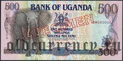 Уганда, 500 шиллингов 1991 года. Образец