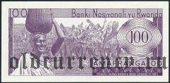 Руанда, 100 франков 1966 года