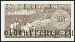 Руанда, 20 франков 1965 года