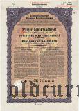Deutschen Hypothekenbank, Meiningen, 8% iger Gold Pfandbrief, 1000 goldmark 1930