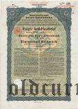 Deutschen Hypothekenbank, Meiningen, 8% iger Gold Pfandbrief, 1000 goldmark 1928