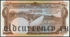Демократическая Республика Йемен, 250 филсов (1965) года