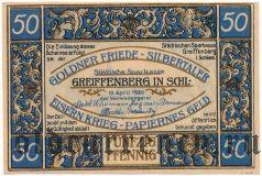 Грайффенберг (Greiffenberg), 50 пфеннингов 1920 года