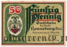 Роннебург (Ronneburg), 50 пфеннингов 1921 года