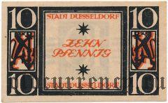 Дюссельдорф (Düsseldorf), 10 пфеннингов 1920 года