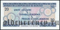 Бурунди, 20 франков 1973 года