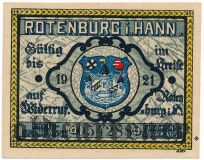 Ротенбург (Rotenburg), 25 пфеннингов 1921 года