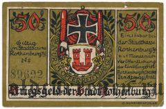 Ротенбург (Rotenburg), 50 пфеннингов 1918 года. Вар. 2