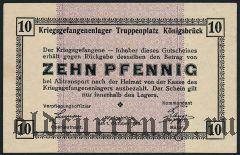 Германия, Königsbrück, 10 пфеннингов 1915 года