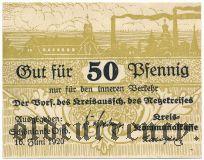 Шёнланте (Schönlante), 50 пфеннингов 1920 года