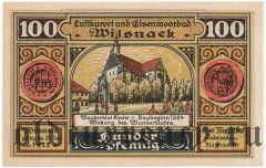 Вильснак (Wilsnack), 100 пфеннингов 1922 года
