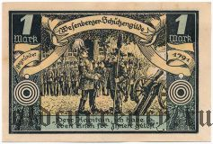 Везенберг (Wesenberg), 1 марка 1921 года