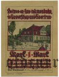 Прис-Фридрихсорт (Pries-Friedrichsort), 1 марка 1922 года