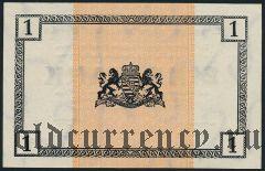 Германия, Königsbrück, 1 марка 1918 года
