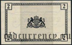 Германия, Königsbrück, 2 марки 1918 года