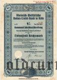 Rheinisch-Westfalische Boden-Credit-Bank in Koln, 4%, 1000 рейхсмарок 1941