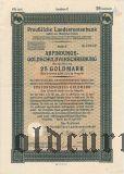 Preussische Laandesrentenbank, Берлин, 25 goldmark 1931 года