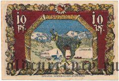 Шлирзе (Schliersee), 10 пфеннингов 1921 года