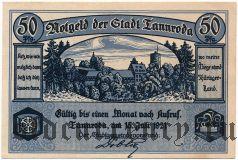 Таннрода (Tannroda), 50 пфеннингов 1921 года